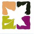 La boutique «grain de nature» ouvrira le vendredi 6 juin 2014 à 14h. Située à Saint Julien de Coppel au lieu dit la Ronzière, elle proposera des cosmétiques naturels et […]